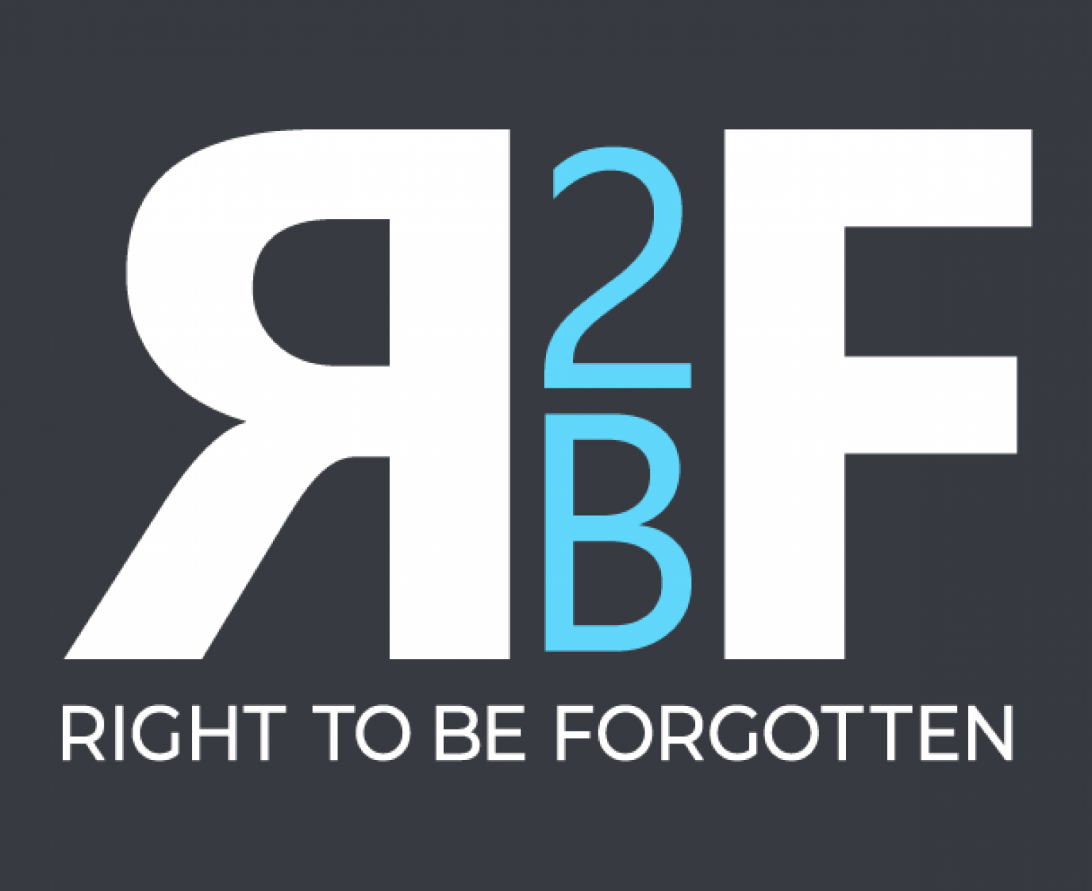 Right to be Forgotten logo